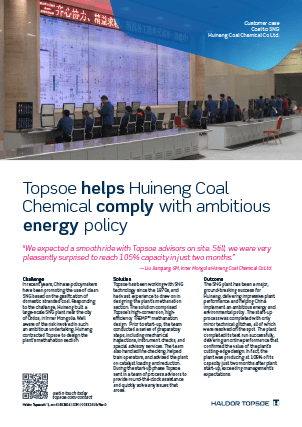 Huineng-Coal-Chemical-energy-policy-coal-to-sng-customer-case